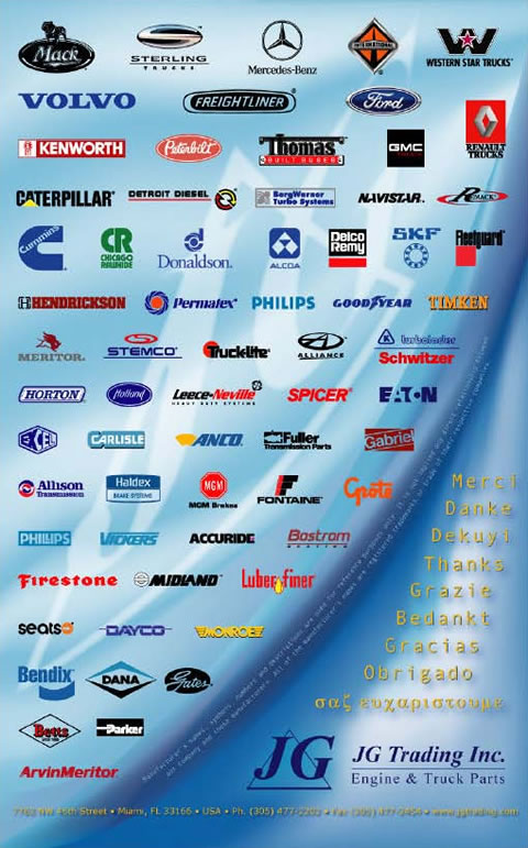 Truck Parts Logos Truck Parts Engine Parts